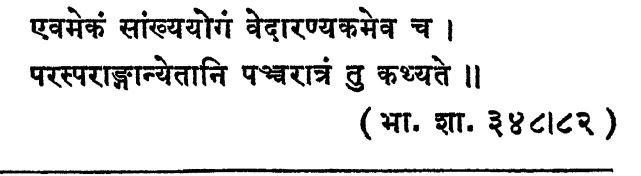 bharat2.JPG