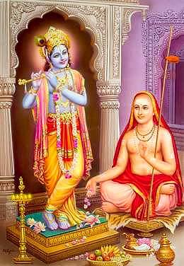 adhishankara-bajagovindam