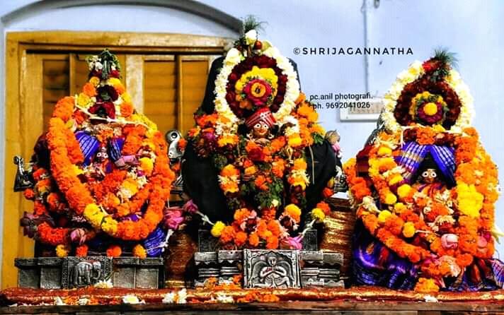 dolo govinda with ubhaya naayika